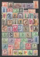 Belgian Congo & Ruanda-Urundi, Lot Of Different Stamps - Belgisch-Kongo