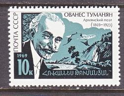 RUSSIA  3633    **    ARMENIA   POET  TUMANIAN - Armenia