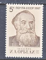 RUSSIA  5540    **    ARMENIA   SCIENCE - Armenia
