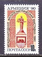 RUSSIA  5946    **    ARMENIA   EXPO. - Armenia
