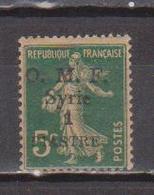 SYRIE             N°  YVERT    35    NEUF SANS CHARNIERE      ( Nsch 02/17 ) - Syrie (1919-1945)