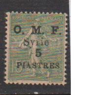 SYRIE             N°  YVERT    39    NEUF SANS CHARNIERE      ( Nsch 02/17 ) - Syrie (1919-1945)