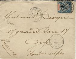 1902- Enveloppe Affr. 15 Groupe Oblit. De CONAKRY  + Cad Octogonal. LOANGO A BORDEAUX   L L N°2 - Guinée Française (1892-1944)