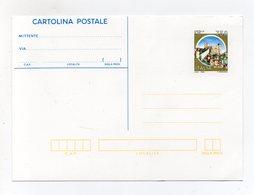 Italia - Itri (Latina) - Il Castello - Lire 750 - (FDC19237) - 6. 1946-.. Repubblica