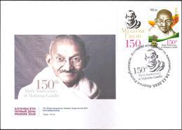 Kyrgyzstan 2019. Mahatma Gandhi. FDC (postage Stamp With A Coupon) - Kirgisistan