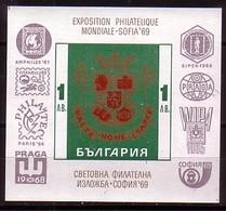 BULGARIA \ BULGARIE / BULGARIEN - 1969 - Sofie'69 - Exp.Philatelique Int. - Bl. ** - Bulgaria