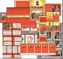 China/Chine/Cina Cultural Revolution Stamp Full Series MNH VF - 1949 - ... Repubblica Popolare