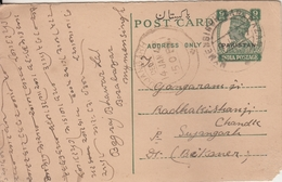Pakistan 1948  India KG VI 9P  O/p  Postcard  Used  MYMENSING  East Pak  Bangladesh  #  24102  D Indien Inde - Pakistan
