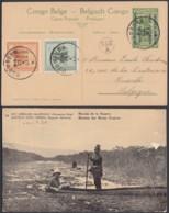 Congo Belge 1922 - Entier Postal 5 C En Carte Postale Nr. 16 - Vue: Marais De La Kagera.........(DD) DC6128 - Interi Postali