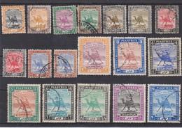 SUDAN 1927 - 1941 SET ALL DIFFERENT SG 37/46ba FINE USED Cat £14+ - Sudan (...-1951)