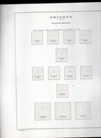 COLONIE FOGLIO ALBUM MARINI FOGLI 22 ANELLI CON TASCHINE ERITREA OCCUPAZIONE BRITANNICA OTTIME CONDIZIONI - Album & Raccoglitori