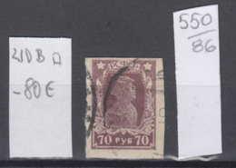 86K550 / 1922 - Michel Nr. 210 B  - 70 R. Freimarken , Rotarmist ,  Used ( O ) Russia Russie - 1917-1923 Republic & Soviet Republic