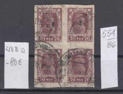 86K554 / 1922 - Michel Nr. 210 B  - 70 R. Freimarken , Rotarmist ,  Used ( O ) Russia Russie - 1917-1923 Republic & Soviet Republic