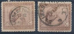 """BELGISCH-KONGO - OBP Nr 110 (2X) - Cachet """"ELISABETHVILLE"""" - 2 Verschillende Stempels:2 Cachets Différents - (ref. 95) - Congo Belge"""