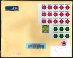 Singapore/Singapour: Raccomandata, Registered, Recommandé - Singapore (1959-...)