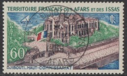 Afars Et Issas (Territoire Des) - N° 348 (YT) Oblitéré. Belle Oblitération De Djibouti. - Afars E Issas (1967-1977)