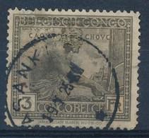 """BELGISCH-KONGO - OBP Nr 115 - Cachet """"BASANKUSU"""" - (ref. 101) - Congo Belge"""