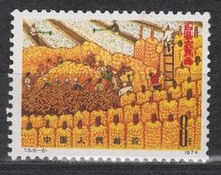 PR CHINA 1974 - Huhsien Paintings MNH** OG - Neufs