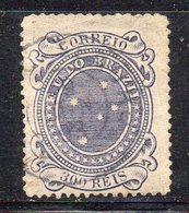 APR1663 - BRASILE 1889, Yvert N. 72 Usato (2380A) . - Brazilië