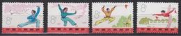 "PR CHINA 1975 - ""Wushu"" MNH** OG Short Set - Neufs"