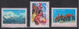 PR CHINA 1975 - Chinese Ascent Of Mount Everest MNH** OG Complete Set - Neufs