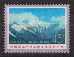 PR CHINA 1975 - Chinese Ascent Of Mount Everest MNH** OG - Neufs