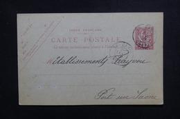 CRÊTE - Entier Postal Type Mouchon De La Canée Pour La France En 1907 - L 50630 - Unclassified