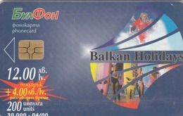 BULGARIA - Balkan Holidays ,04/00, GEM5 (Red), Tirage 30.000, 200 U, Used - Bulgarien