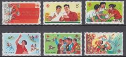 PR CHINA 1975 - The 3rd National Games, Beijing MNH** OG Short Set - Neufs