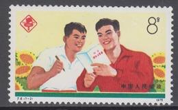 PR CHINA 1975 - The 3rd National Games, Beijing MNH** OG - Neufs