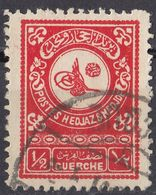 ARABIA SAUDITA - 1932 - Yvert 97 Usato. - Arabia Saudita