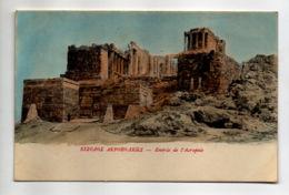 CP33078 - Athènes - Entrée De L'Acropole - Neuve - Grèce