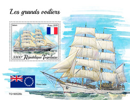 Togo. 2019 Tall Ships. (0526b)  OFFICIAL ISSUE - Ships