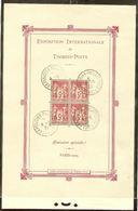 """BF1 Obl """"Exposition Paris"""" COTE 1500 - Blocs & Feuillets"""
