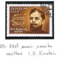 URSS - SG 6009   - 1989  J. KURATOV, WRITER    - USED° - RIF. CP - Usati