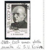URSS - SG 6047   - 1989 S.V. KOSIOR, POLITICIAN  - USED° - RIF. CP - Usati