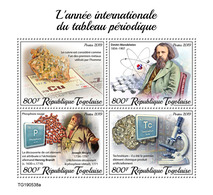 Togo. 2019 International Year Of The Periodic Table Of Chemical Elements. (0538a)  OFFICIAL ISSUE - Minerals