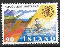 Islande 1977 N° 479 Neuf ** MNH Rhumatisme - 1944-... Repubblica