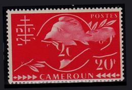 Cameroun 1945 Marque Française YVERT MNH - Camerun (1960-...)