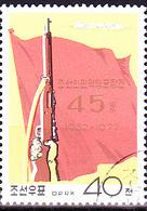 Korea Nord/north - 45 Jahre Revolutionsarmee (MiNr: 1644) 1977 - Gest Used Obl - Korea, North