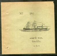 India Morvi State 1880's 2As Steamer Ticket Navlakhi Port Good Used # 9580A Inde Indien - Billets D'embarquement De Bateau