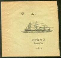 India Morvi State 1880's 2As Steamer Ticket Navlakhi Port Good Used # 9580B Inde Indien - Billets D'embarquement De Bateau