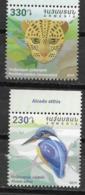 ARMENIA, 2019, MNH,FAUNA, FELINES, BIRDS, PANTHER, KINGFISHERS, 2v - Pájaros