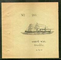 India Morvi State 1880's 2As Steamer Ticket Navlakhi Port Good Used # 9580C Inde Indien - Boat