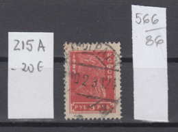 86K566 / 1923 - Michel Nr. 215 A - Rs 14 : 14 1/2 - 3 R. Freimarken , Rotarmist , Used ( O ) Russia Russie - 1917-1923 Republic & Soviet Republic