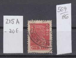 86K569 / 1923 - Michel Nr. 215 A - Rs 14 : 14 1/2 - 3 R. Freimarken , Rotarmist , Used ( O ) Russia Russie - 1917-1923 Republic & Soviet Republic