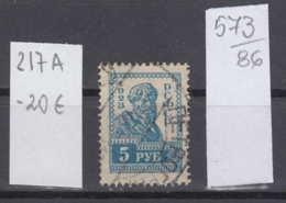 86K573 /  1923 - Michel Nr. 217 A - Rs 14 : 14 1/2 - 5 R. Freimarken , Bauer , Used ( O ) Russia Russie - 1917-1923 Republic & Soviet Republic