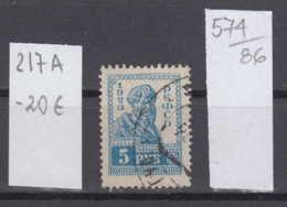 86K574 /  1923 - Michel Nr. 217 A - Rs 14 : 14 1/2 - 5 R. Freimarken , Bauer , Used ( O ) Russia Russie - 1917-1923 Republic & Soviet Republic