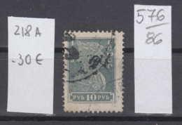86K576 /  1923 - Michel Nr. 218 A - Rs. 14 : 14 1/2 - 10 R. Freimarken , Rotarmist , Used ( O ) Russia Russie - 1917-1923 Republic & Soviet Republic