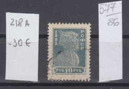 86K577 /  1923 - Michel Nr. 218 A - Rs. 14 : 14 1/2 - 10 R. Freimarken , Rotarmist , Used ( O ) Russia Russie - 1917-1923 Republic & Soviet Republic